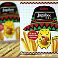 2014-06 Jagabee莎莎醬口味