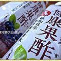 20150629波蜜健康果酢 膠原蛋白添加!