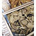 2015-10 天子油飯 滿月送禮好選擇
