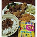 2015-11 大里 德芳自助餐 70元吃到飽