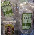 2015-11 炊茅求吃 檸檬香茅火鍋 又一家健康的好店家