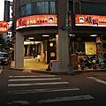 2018-03-16 福岡平價鍋物-附餐飲料吃到飽好划算~