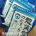 2018MAY 日本藥妝價格不專業分享