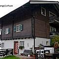 Gästehaus Jermann│Pension Haus Jermann
