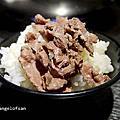 牛老大涮牛肉火鍋