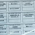 冰淇淋原料供應商-MEC3