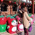 大湖‧採草莓樂