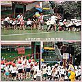 2014親子運動會