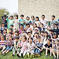 2015向日葵美術館