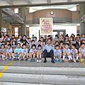 2015中華國小參觀