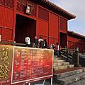 2011琉球生活週記-10/28