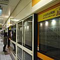 2011琉球生活週記-11/4