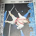 2008to09