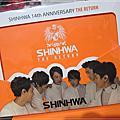 "SHINHWA ""THE RETURN"" Story Book"