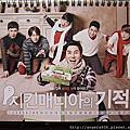 SHINHWA 15th Anniversary Concert DVD