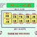 03-社區介紹【平面圖】