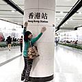 20121010〜12香港-銅鑼灣