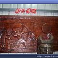 布農文化木雕