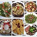 2013端午節大餐
