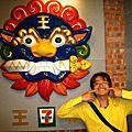 20110414台南二日遊