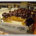 2004/10/29 成田山新勝寺+AEON購物廣場