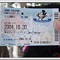 2004/10/30 東京迪士尼樂園