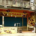 2005/8/20-2005/8/22 嘉義台南遊