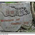 2007/11/14-11/16 花蓮之旅