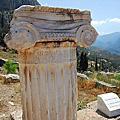 2007蜜月‧希臘─Delphi阿波羅聖域