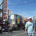 2007秋日環島