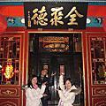 戲說北京。小二!再來壺茶吧!