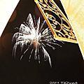 2011台東風車假期