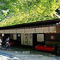2009京都-嵐山‧嵯峨野