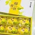 寶泉食品檸檬蛋糕