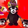 Kuma Cafe熊本熊咖啡