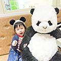 大熊貓咖啡輕食館