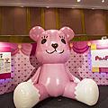 MOMO熊和他的好朋友20週年特展