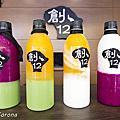 創12分層鮮果汁(小琉球店)