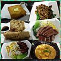 <台北美食> 金鐘香港茶餐廳