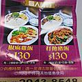 <台北美食> 泰北小館,便宜又好吃的泰式料理