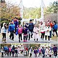 2012 武陵農場。會~紅粉佳人
