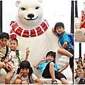 樂活台中(一)。順遊桃園~可口可樂博物館