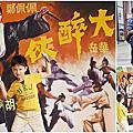 台北當代藝術館。今天很俠客 +U12小玩藝教室