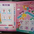 20151212-Babyhome13周年運動會@台北天母體育館