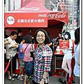2011可口可樂美食節