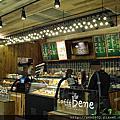 Cafebene_大遠百店