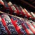 2013聖誕日本自由行