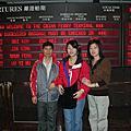 香港迪士尼(96 1/22~26)