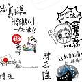 2010金漫獎/華繡畫展/漫畫工會