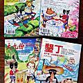 4本台灣旅遊書